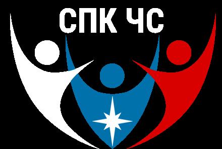 Центр оценки квалификации Республики Саха (Якутия)
